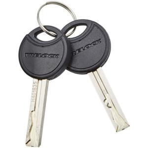 trelock-fs-200-75-twogo-faltschloss-75-cm-rot-4